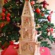 Laubsägearbeit große Weihnachtspyramide